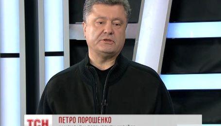 Україна готова домовлятися з Росією після повернення Криму
