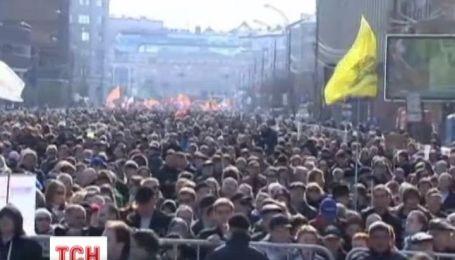 В Москве тысячи людей вышли на акцию инакомыслия