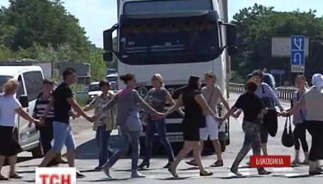 Полсотни буковинских женщин перекрыли трассу Киев-Черновцы