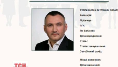 Бывшего заместителя генпрокурора Украины объявили в розыск