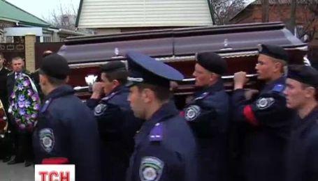 На Запоріжжі поховали вбитого у Криму майора