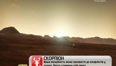 Марсіанським селфі відзначив Кьюріосіті свій рік перебування на Марсі