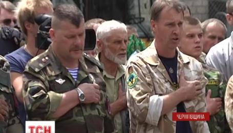 Чернігів сьогодні попрощався з капітаном Олексієм Коноваловим