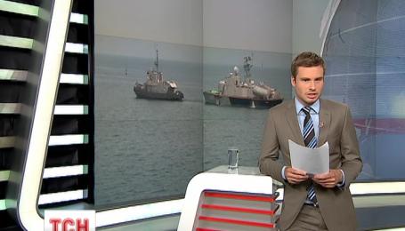 Три корабля украинских военно-морских сил Украины вышли из Крыма