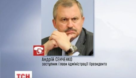 В Администрации президента обещают наказать правоохранителей за бездействие