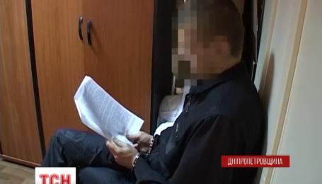 Четверо граждан Украины готовили взрывы и вооруженное нападение на погранпункт