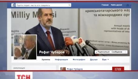 Из правительства Крыма выгнали представителя Меджлиса