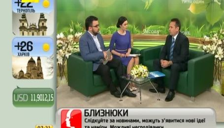 Серед українців зростає кількість бажаючих емігрувати з країни