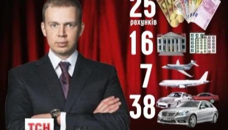 Курченко катался на 38 автомобилях