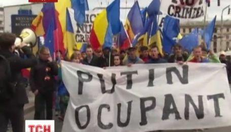 В Молдове сожгли портрет Путина под российским посольством