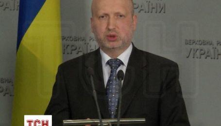 Турчинов пропонує оголосити Крим демілітаризованою зоною