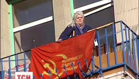 В Україні не вперше хочуть заборонити Компартію