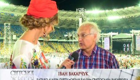 Батько Вакарчука відчуває гордість за сина