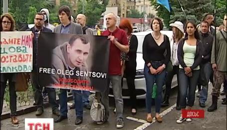 Російська прокуратура не бачить підстав звільняти українського режисера Сенцова