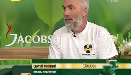 Експерти радять не боятися радіації, яка залишилася від вибуху на ЧАЕС