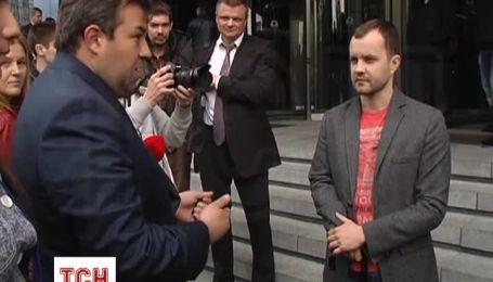Автомайдан заблокировал торговый центр в поддержку луганских шахтеров