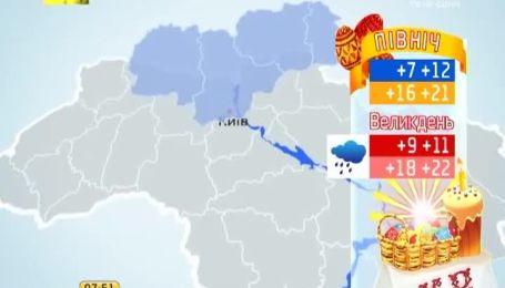На Великодні свята українців очікує тепла, але дощова погода