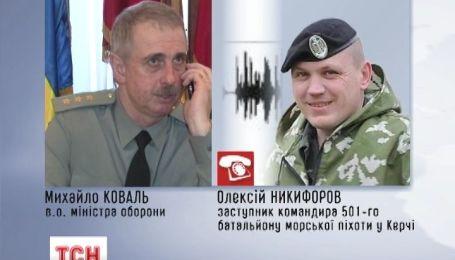 Украина договорилась с россиянами о выводе военной техники из Крыма