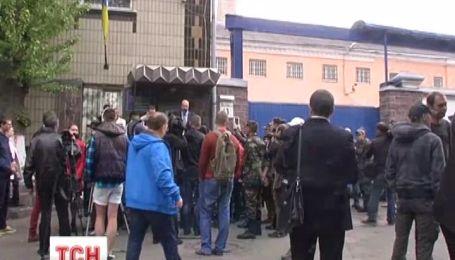 Активисты окружили Лукьяновское СИЗО