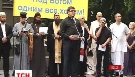 В Одесі помолилися за мир в Україні