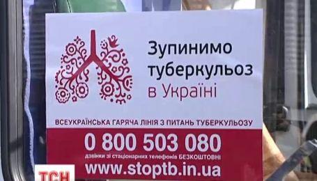В Україні підвищився сприятливий фон для туберкульозу