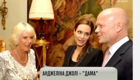 Анджеліна Джолі отримала жіночий лицарський титул