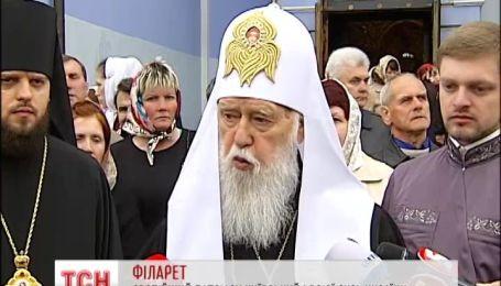 Филарет отслужил литургию в Михайловском Златоверхом соборе