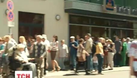 В італійському Неаполі живе найактивніша українська діаспора