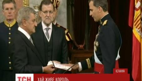 Іспанія отримала нового монарха