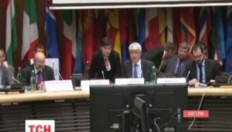 ОБСЄ закликає Росію звільнити міжнародних спостерігачів