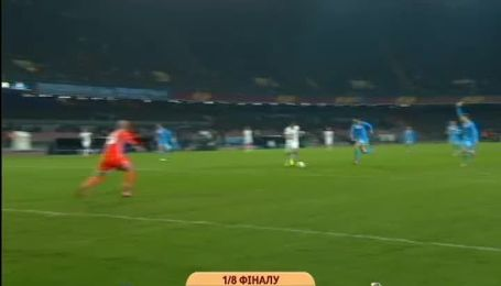 Наполи - Порту - 2:2. Видео-анализ матча