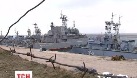 У Донузлаві російські окупанти захопили і зв'язали українських моряків