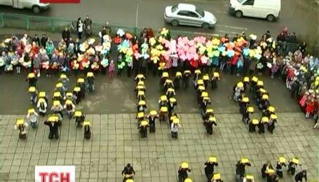 Житомирские школьники присоединились к всеукраинскому флешмобу