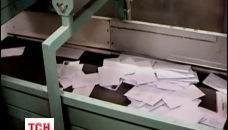 Германия тоже отказалась отправлять почту в Крым