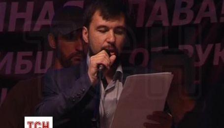 """Сепаратисты отметили салютом """"провозглашение"""" суверенитета ДНР"""