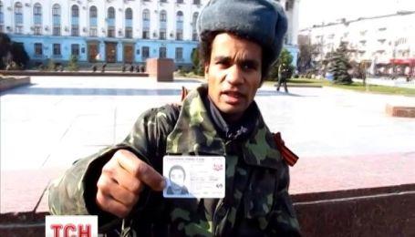 Темнокожего сепаратиста выслали из Украины