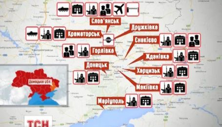 Карта територій Донбасу, які захопили сепаратисти