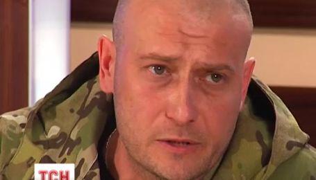 Ярош призвал правительство вооружить украинцев и создать партизанские отряды