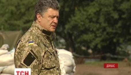 Президент Порошенко приїхав на Донеччину