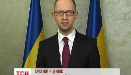 """Яценюк оголосив про нову """"таблетку"""" від головного болю регіонів"""