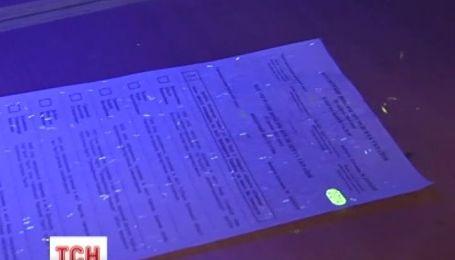 ЦВК обіцяє, що нікому не вдасться підробити їх бюлетені