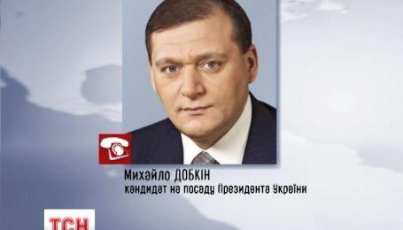 Михаил Добкин охарактеризовал ситуацию в регионах