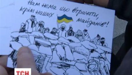 Українські митці взялися лікувати психологічні травми активістів