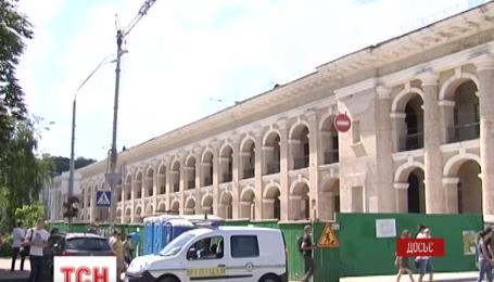Апеляційний суд повернув Гостинний двір у власність Києва