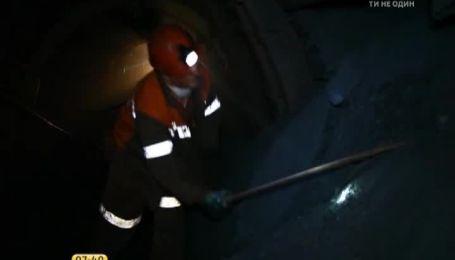 Кривой Рог - город с самыми глубокими шахтами в Европе