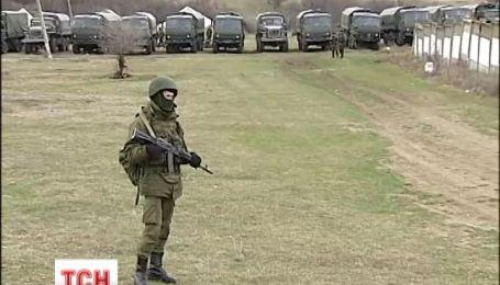 Украинских военных передислоцируют из Крыма