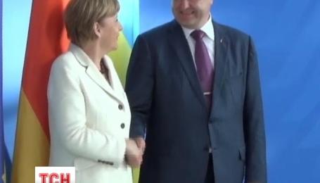Німеччина підтримуватиме Петра Порошенка