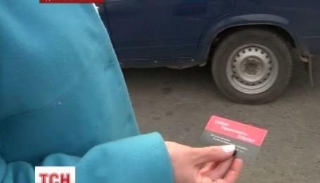 Визитку Яроша раздают как оберег в Днепропетровске