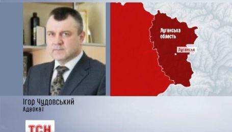 В Луганске сепаратисты стреляли в адвоката