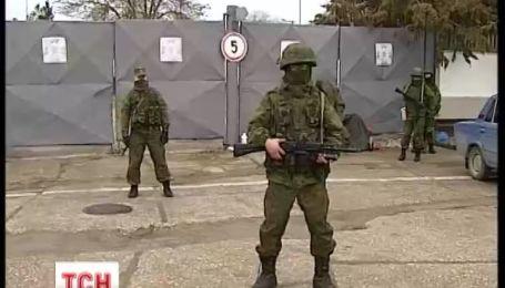 Аннексия Крыма нанесла ВСУ убытков на 18 миллиардов